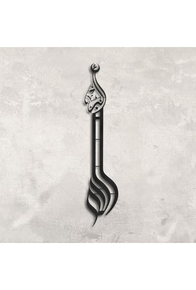 Monge Dizayn Monge Allahu Ekber Yazılı Metal Tablo