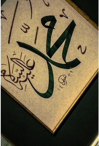 Bedesten El Yazması Ahşap Çerçeveli Muhammed İsmi Şerifi Hat Tablo