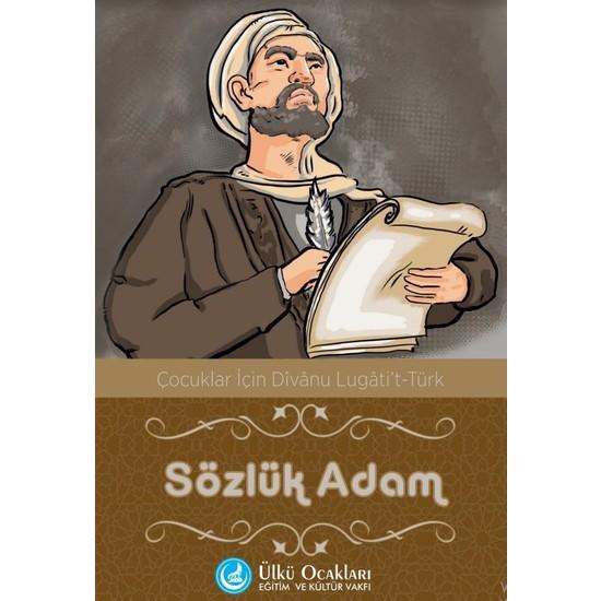 Sözlük Adam - Sinan Ateş