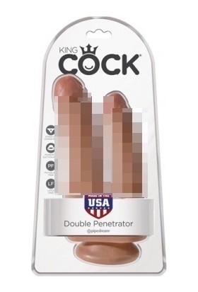 King Cock | Double Penetrator 21.00 cm