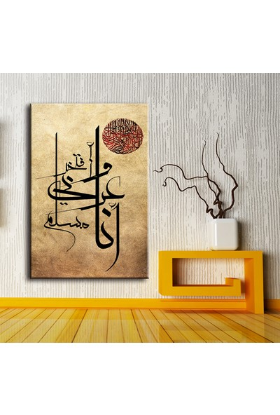 Dekoyes Hat Sanatı Kanvas Tablo - 20 x 30 cm