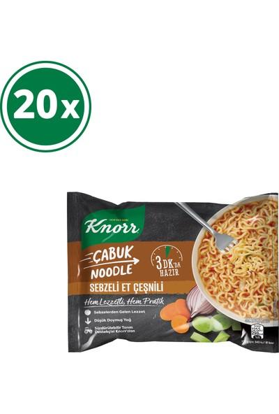 Knorr Sebzeli Et Çeşnili Çabuk Noodle 20'li