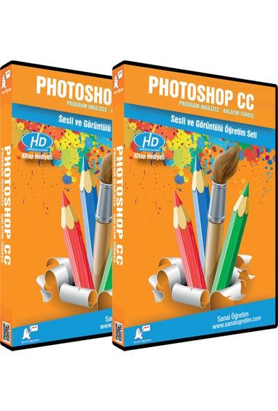 Photoshop cc 2014 Video Öğretim Seti