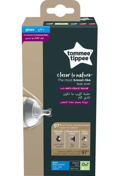 Tommee Tippee PP Closer to Nature Cam Biberon, 250 ml x 1