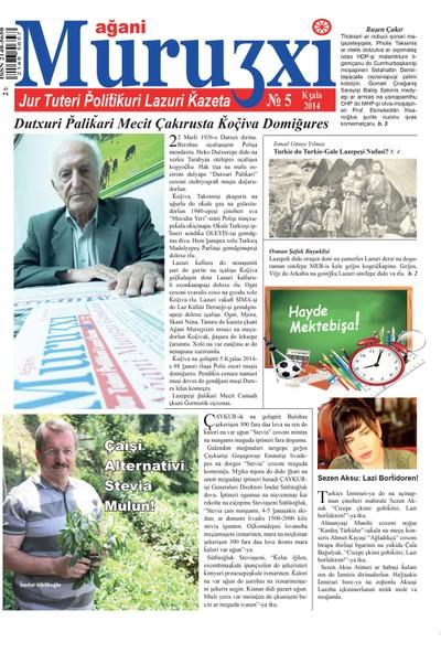 Ağani Muruʒxi Lazca Gazete 5. Sayı