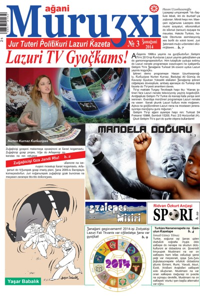 Ağani Muruʒxi Lazca Gazete 3. Sayı