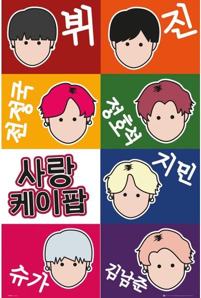 GB Eye K-Pop Faces Maxi Poster