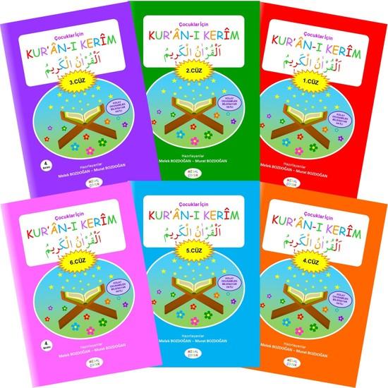 Çocuklar için Kur'ân-I Kerîm 1 - 6.Cüzler - Melek ve Murat Bozdoğan
