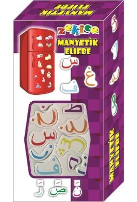 Zekice Manyetik Elif-Be