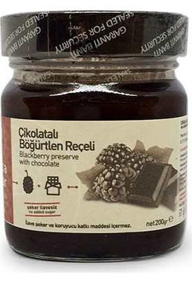 Kocamaar Çiftliği Şeker İlavesiz Çikolatalı Böğürtlen Reçeli 200 GR