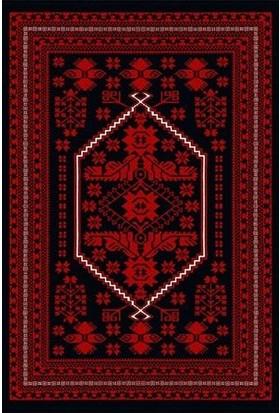 Halı Special Kırmızı Lacivert Yıkanabilir Ince Yazlık Kilim - HB2018 77 x 150 cm