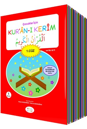 Çocuklar için Kur'an - ı Kerim (1-30. Cüzler) - Melek ve Murat Bozdoğan