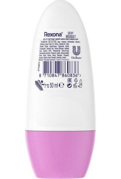 Rexona Sexy Kadın Roll-On Deodorant 50 ml