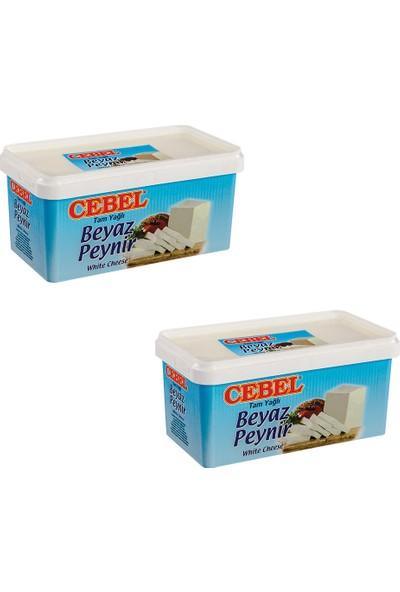 Cebel 2li Fırsat Paketi 2 Adet Tam Yağlı Beyaz Peynir 1000+1000 Gr.