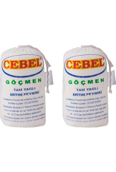 Cebel 2li Fırsat Paketi 2 Adet Bez Tulum Peynir Eritme 1000+1000 Gr.