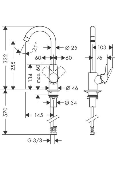 Hansgrohe M31 Logis Evye Bataryası 1 Jet