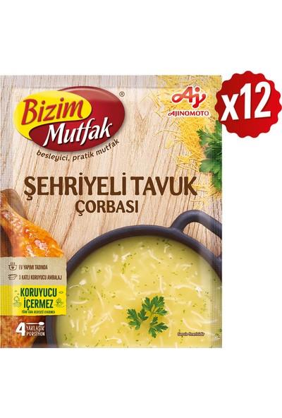 Bizim Mutfak Şehriyeli Tavuk Çorbası 51 gr 12'li Paket