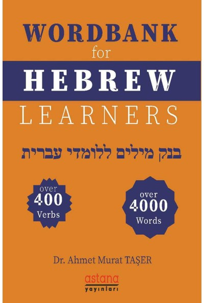 Wordbank For Hebrew Learners - Ahmet Murat Taşer