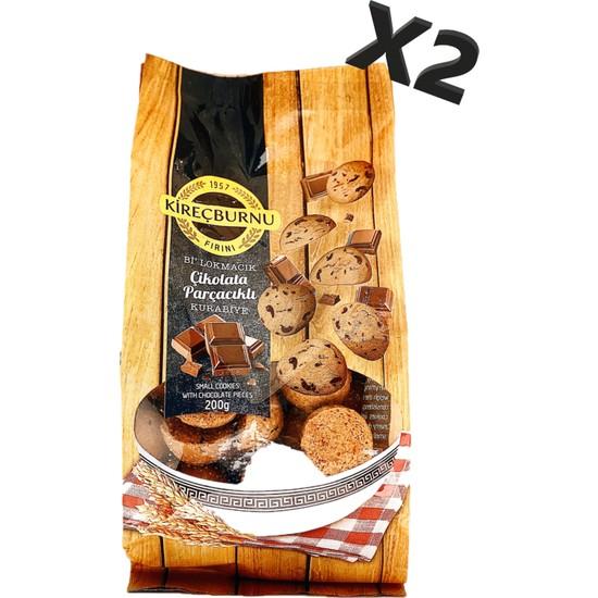 Kireçburnu Fırını Çikolata Parçacıklı Bi Lokmacık Kurabiye 200 gr x 2'li