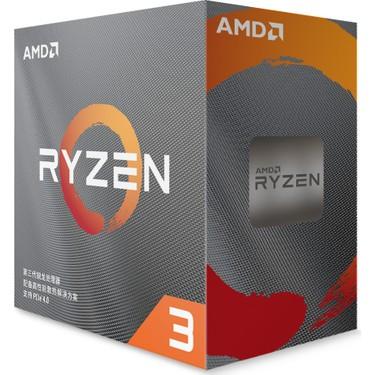 AMD Ryzen 3 3100 3.9GHz 18MB Cache AM4 Soket Wraith Soğutucu Fiyatı