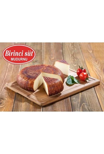 Birinci Süt Isli Sepet Peyniri 250 gr