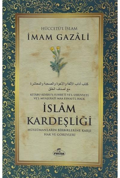 Islam Kardeşliği - Imam Gazali