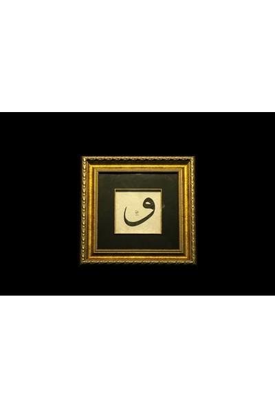 Bedesten Hat Tablo El Yazması Ahşap Çerçeveli Vav Harfi 40 x 40 cm