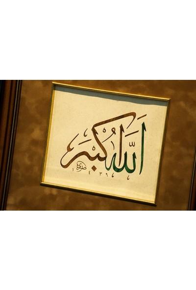 Bedesten Hat Tablo El Yazması Ahşap Çerçeveli Allahuekber 40 x 40 cm