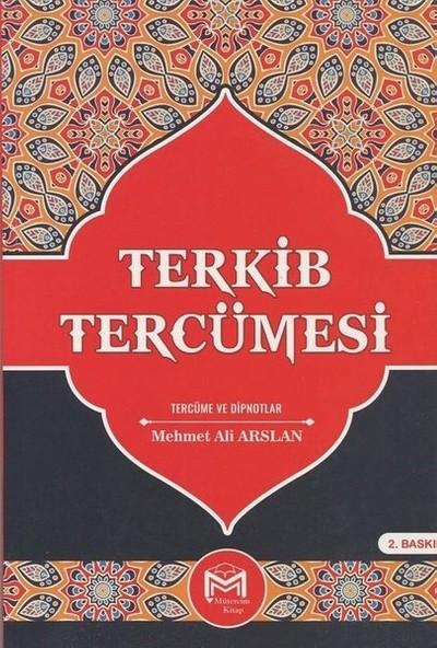 Terkib Tercümesi - Muhammed Bin Şirin