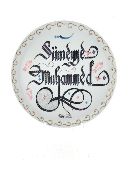 Mcg Kişiye Özel Kaligrafi Yazılı Porselen Tabak