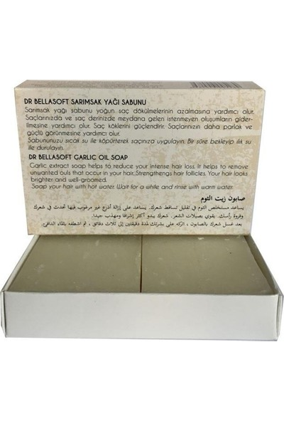 Dr Bellasoft Katkısız Doğal Kokusuz Sarımsak Yağlı Sabun 130 gr
