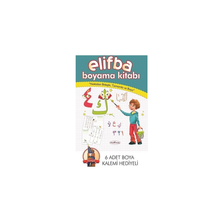 Elifba Boyama Kitabı 6 Adet Boyama Kalemi Hediyeli Fiyatı
