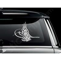 ModaCar 18 Cm Beyaz Osmanlı Tuğrası Sticker 422435
