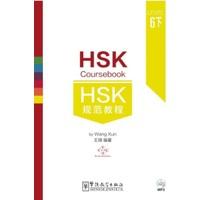 HSK Coursebook Level 6 part III