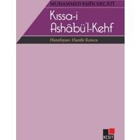 Kıssa-i Ashabü'l Kehf