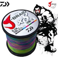 Daiwa J-Braid 8B Multicolor 1500m İp Misina