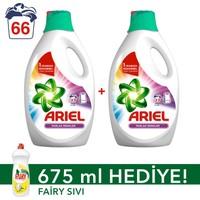 Ariel Sıvı Çamaşır Deterjanı Parlak Renkler 33 Yıkama 2'li Paket + Fairy Sıvı Bulaşık Deterjanı 675 ml