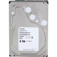 Toshiba 5TB 3,5'' Lowspin SATA-3 6.0GB/s 128MB Güvenlik Diski MD04ABA500V