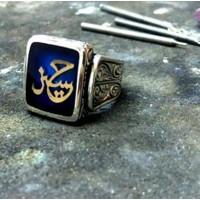 Şahin Gümüş 925 Ayar Gümüş Kalem İşi Arapça İsim Yazılı Yüzük 28