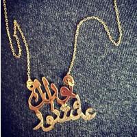Şahin Gümüş Arapça İki İsimli Kolye 34530013