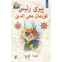 Piri Reis:Korsan Muhyittin Osmanlı Türkçesiyle