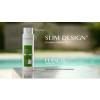 Elancyl Slim Design Nuit Night 200 Ml