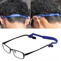 Lux Silikon Çocuk Gözlük Bandı (Mavi)