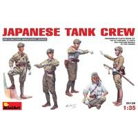 Miniart 1/35 Ölçek Plastik Maket, Japon Tank Mürettebatı