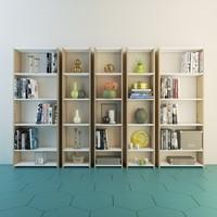 Eyibil Mobilya Kuzey 5 ' Li Kitaplık Modern Tasarım Meşe Beyaz