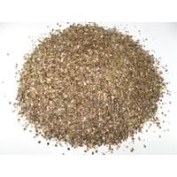 Siirt Doğal Gıda Isırgan Tohumu 100Gr Yeni Mahsül Paket