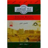 Siirt Doğal Gıda Ahmadi Tea Special Blend Bergamut Kokulu Seylan Çayı 500 Gr