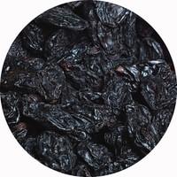 Kardelen Kuruyemiş Mey504 Kan Üzümü Besni Siyah 100 Gram