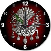 Tablomega Osmanlı Tuğrası Dekoratif Duvar Saati