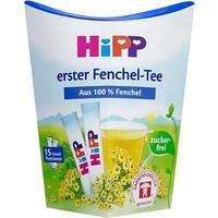 Hipp Organik İyi Geceler Karışık Bitki Çayı 5,4 gr (15 Porsiyon)